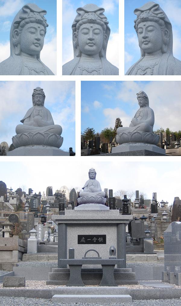 海蔵寺(宮城県気仙沼市)