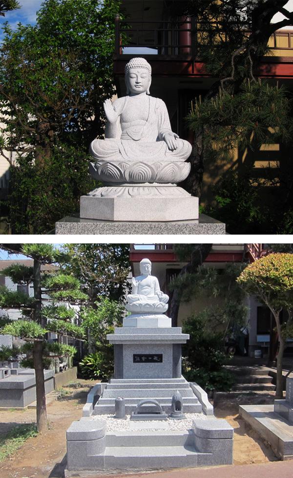 教信寺(千葉県市川市)