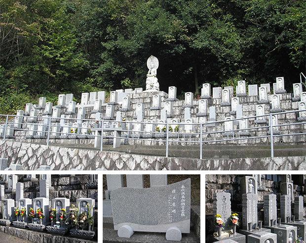 極楽寺(大阪府茨木市)