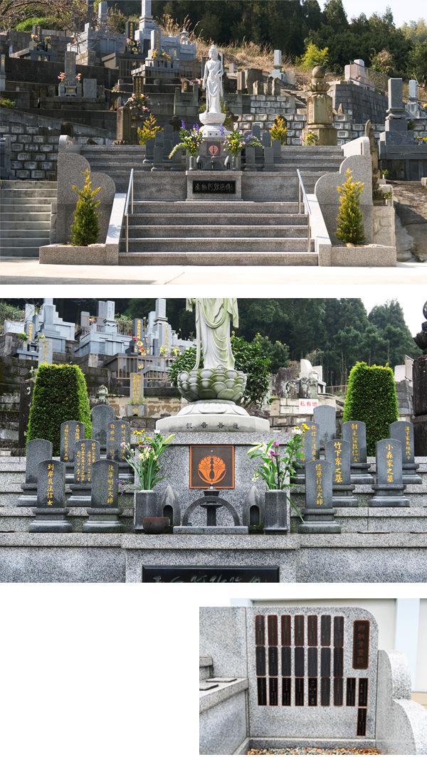 宗運寺(佐賀県嬉野市)