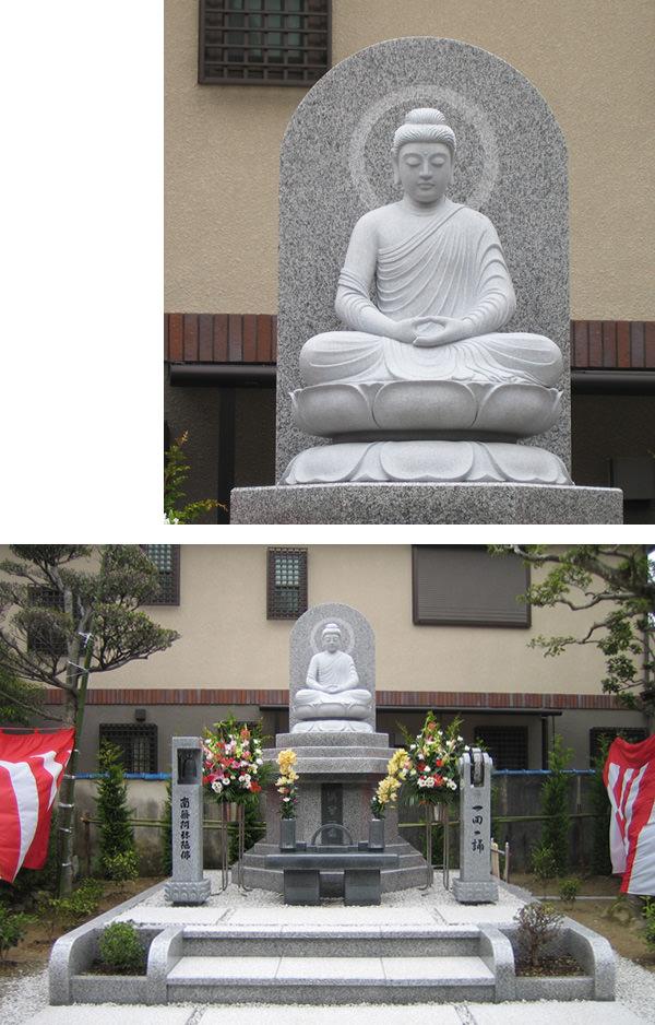 乗雲寺(大阪府茨木市)